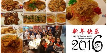 CNY DINNER_IMAGES